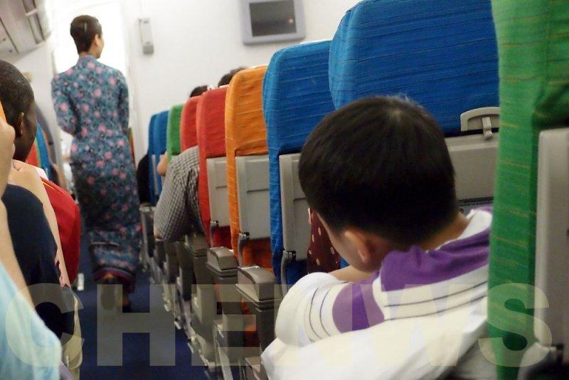 MAS flight KUL-ICH
