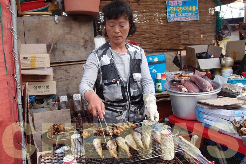 Daepohang Fish Market