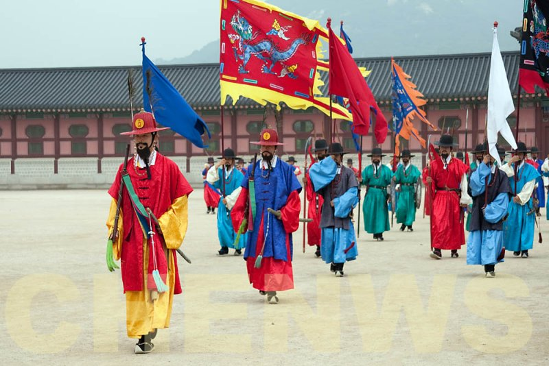 Changing of the guards, South Korea