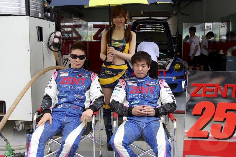 ZENT CERUMO SC430 drivers