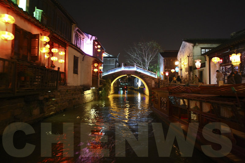 Grand Canal in Suzhou, China oldest waterway.