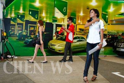 Sepang Circuit welcome centre