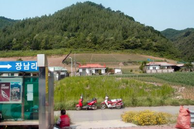 Rural Korea