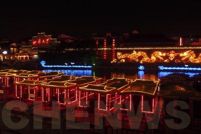 Boats on the Qinhuai River.