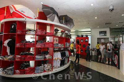 SIC merchandise shop
