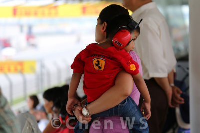 Young Ferrari fan