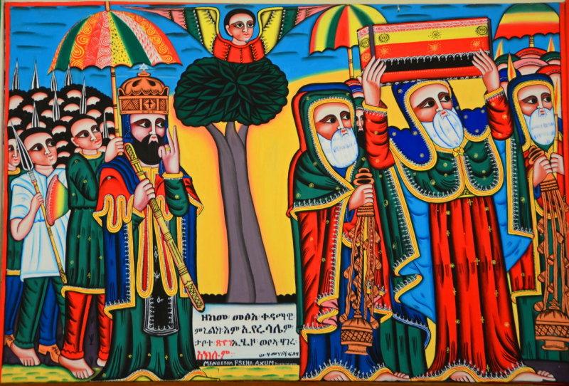 Ethiopie-232.jpg