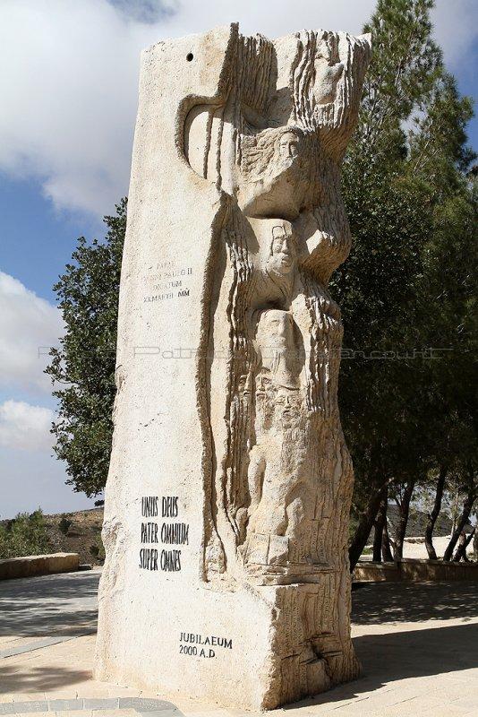 953 Voyage en Jordanie - IMG_1445_DxO Pbase.jpg