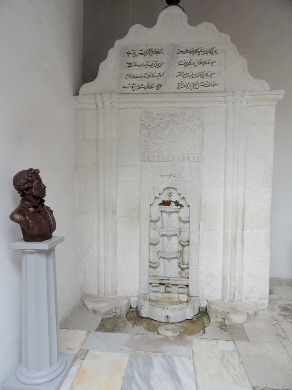 The fountain of tears, Bakhchisarai, Ukraine