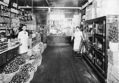 Verner & Kate Stumpf Grocery Store
