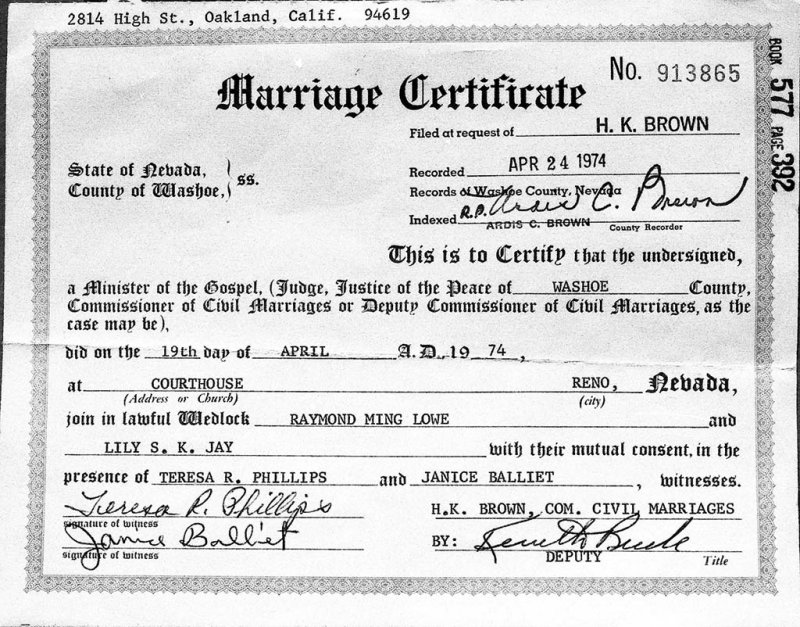 My fathers second Marriage Certificate
