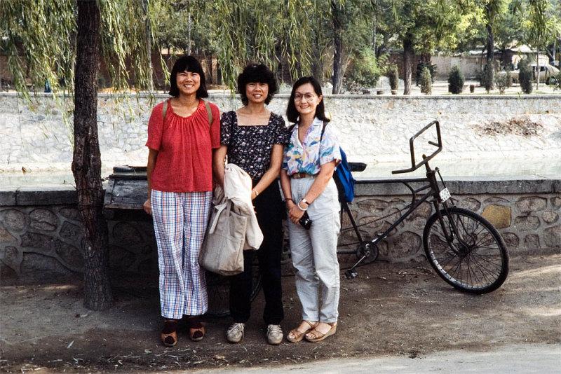 Diane, Pat and Glory  Beijing, China