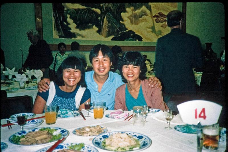 Diane, Elliot and Pat  Beijing, China