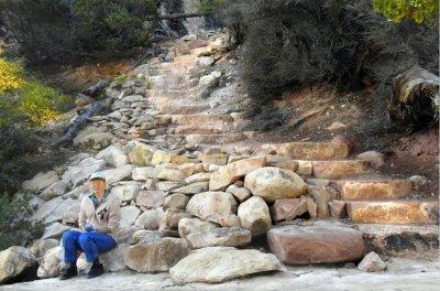 Stairway Under Oachomo