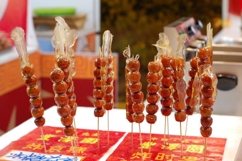 Tang Hu Lu - Macau Food Festival