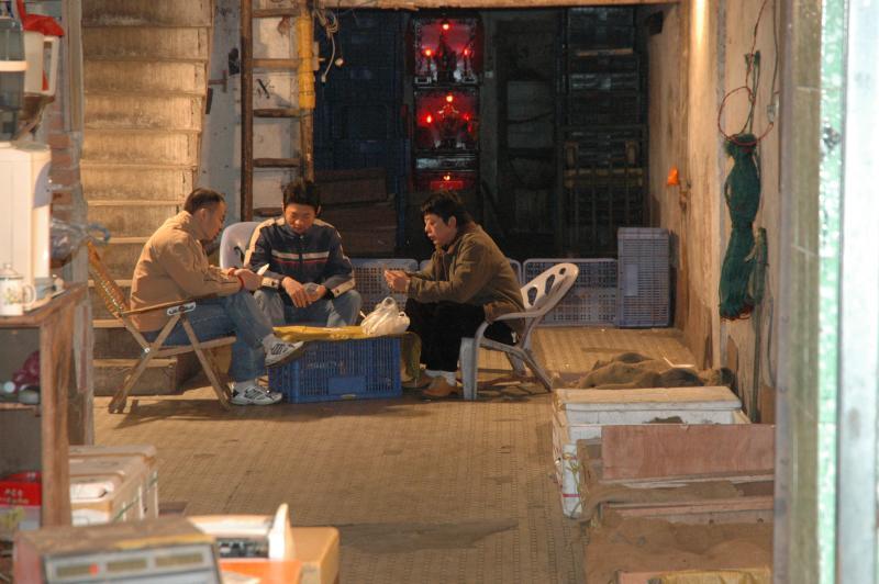 Gambling at Qingping Market