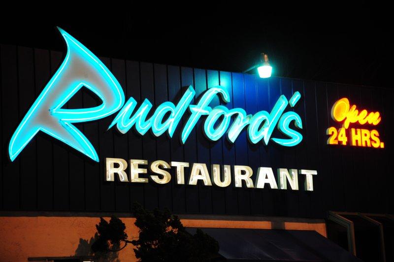 Rudfords