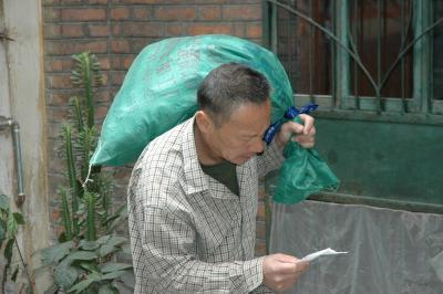 Qingping Delivery Man