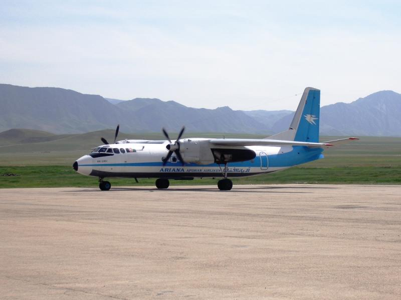 An-12 Ariana Afghan Airlines