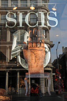 SICIS Gallery Window with Street Reflections