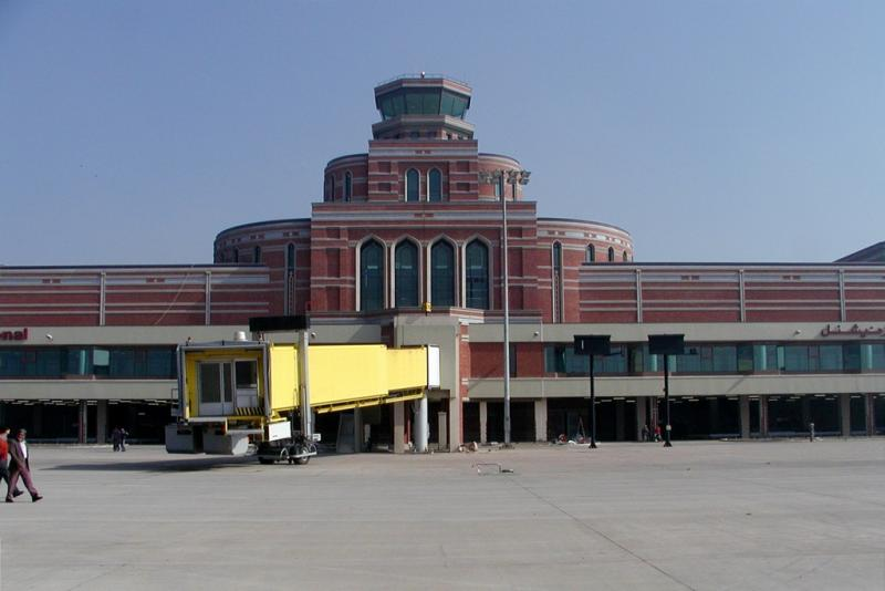 Terminal - Front view - 387.JPG