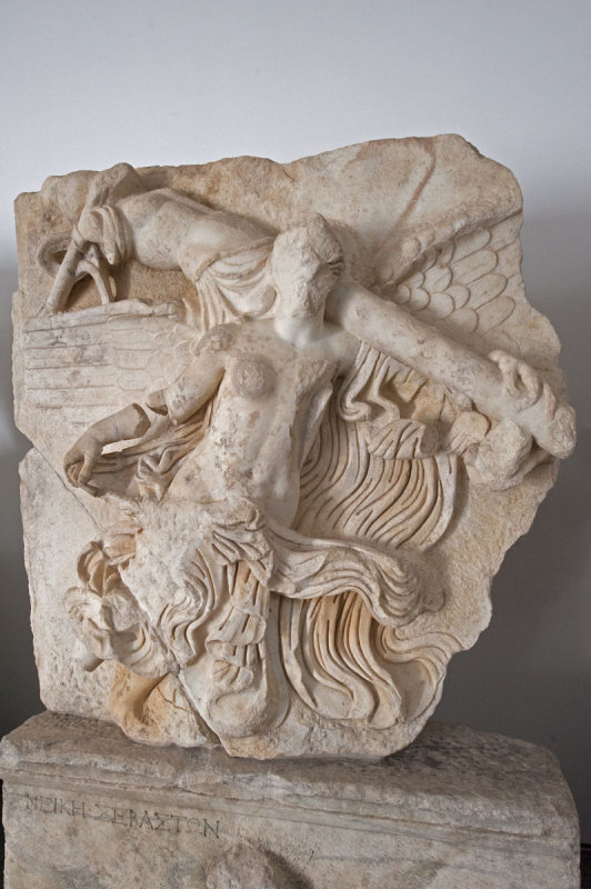 Aphrodisias Museum March 2011 4637.jpg