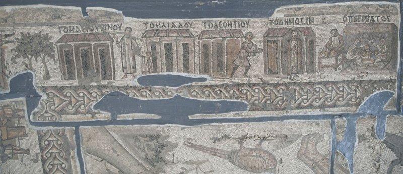 Antakya Museum December 2011 2546.jpg