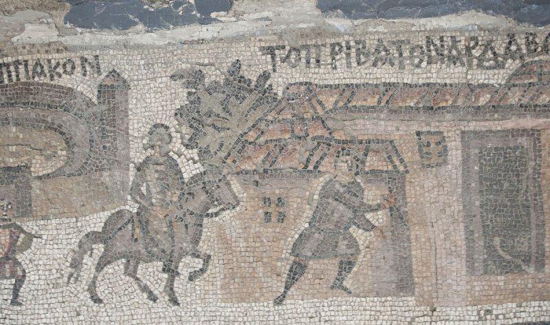 Antakya Museum December 2011 2552.jpg