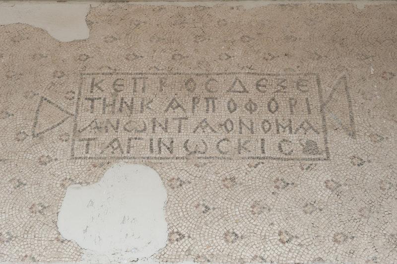 Antakya Museum December 2011 2500.jpg