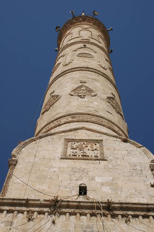Mardin Ulu Camii 2333