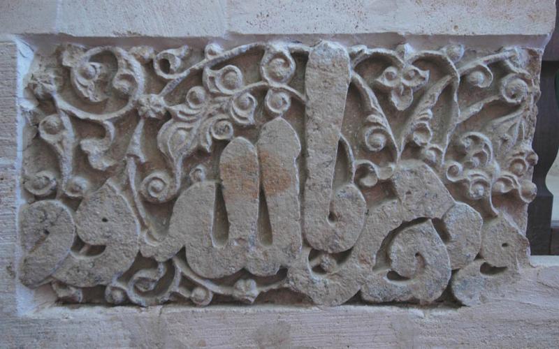Mardin Nebi Medresesi 2409