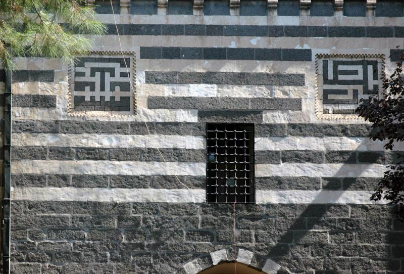 Diyarbakir old han now hotel 3040