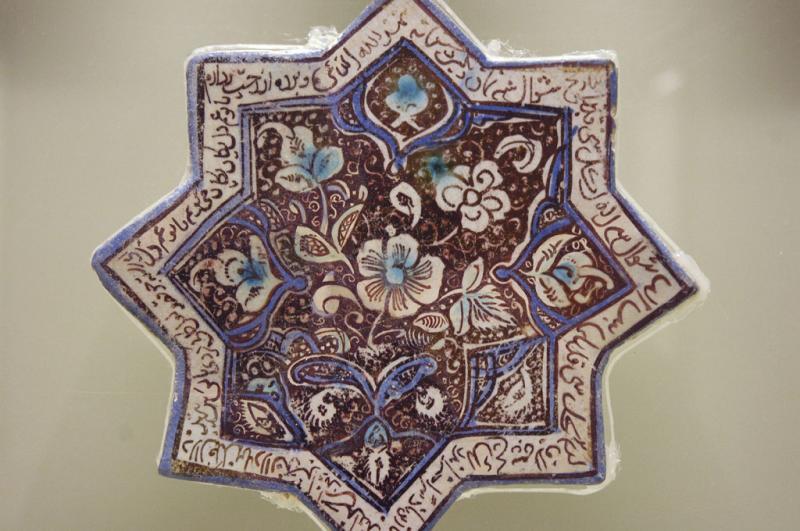 Istanbul Cinili Museum 1764.jpg
