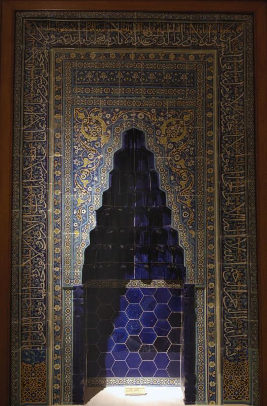 Istanbul Cinili Museum 1775.jpg