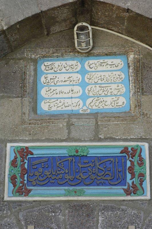 Erzurum 2899.jpg