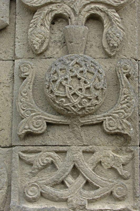 Erzurum 3192.jpg