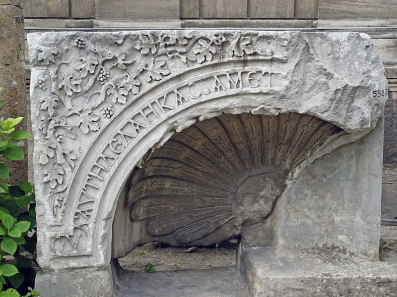 Istanbul Arch Museum 01445.jpg