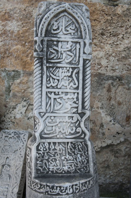 Selcuk Isa Bey Mosque March 2011 3418.jpg