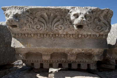 Ephesus March 2011 3620.jpg