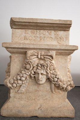 Aphrodisias Museum March 2011 4631.jpg