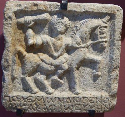 Fethiye Museum March 2011 5643.jpg