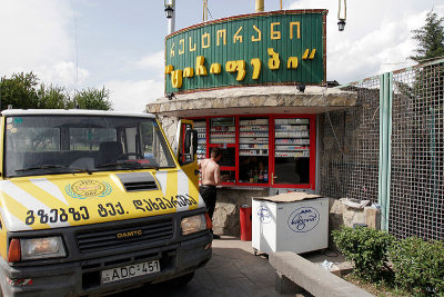 Buying cigarettes outside Tbilisi