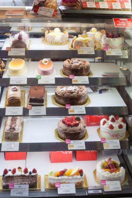 Temptations, Shibuya