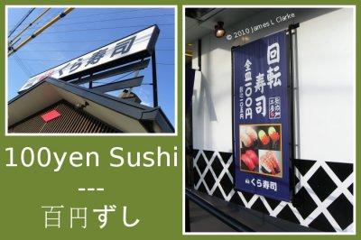 100yen Sushi