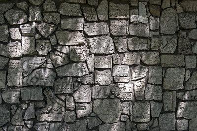 Wailing Wall, Remuh Cemetery