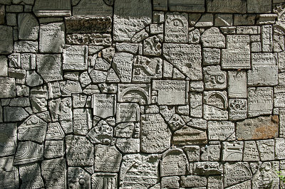 Another section of the Wailing Wall