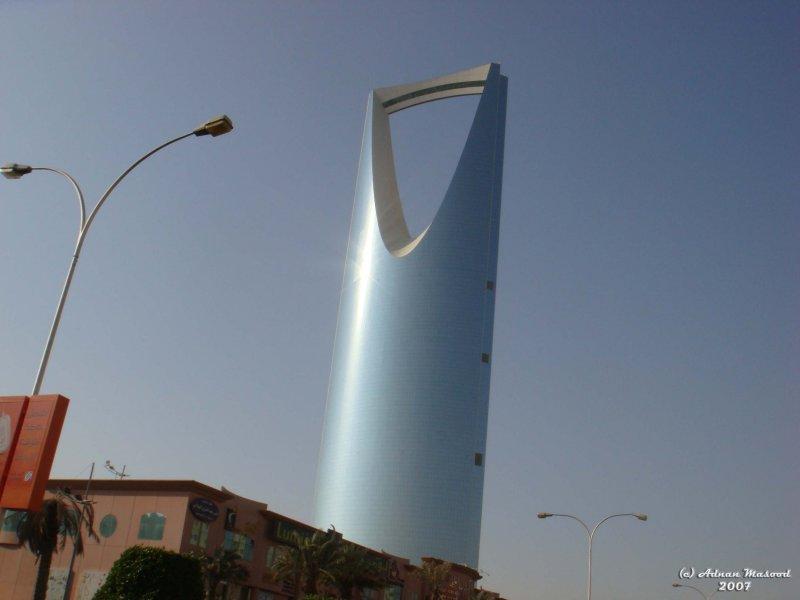 Riyadh-5.JPG