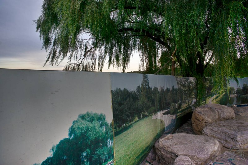 Yuyuantan Park.The Future of the park
