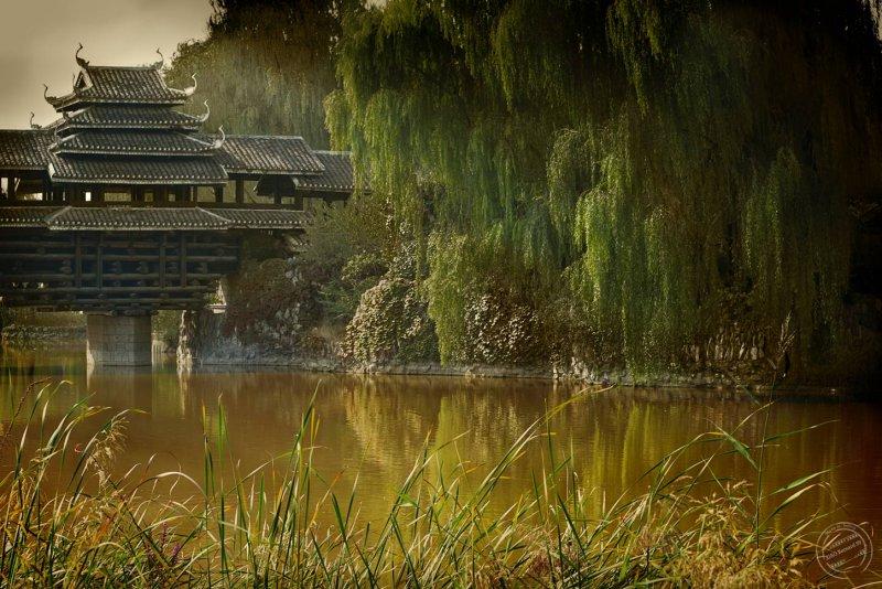 Ethnic Cultural Park