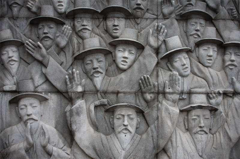 Seoul Art
